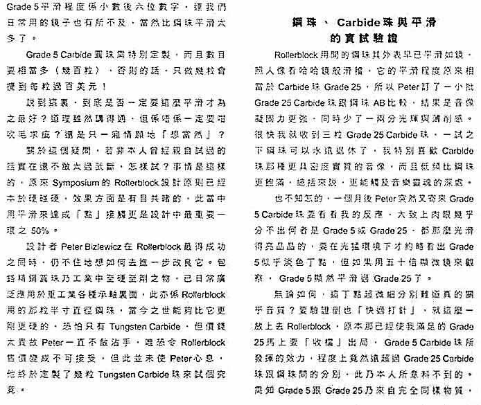 Wing Cheung Review, page 2 bottom